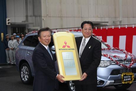 三菱自動車工業・岡崎工場、生産累計500万台達成