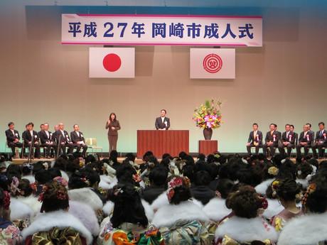 岡崎市成人式(2015年1月11日)