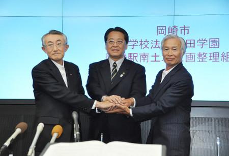 岡崎市 大学病院の建設に関する協定調印式