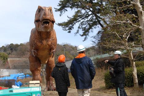 Dinosaur201501292