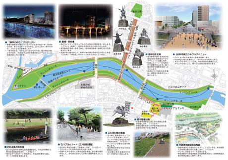 乙川リバーフロント地区整備計画