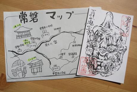 Takisanji201502212