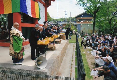 滝山寺三門・落慶法要(2012年5月3日)