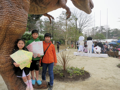 Dinosaur2015032912
