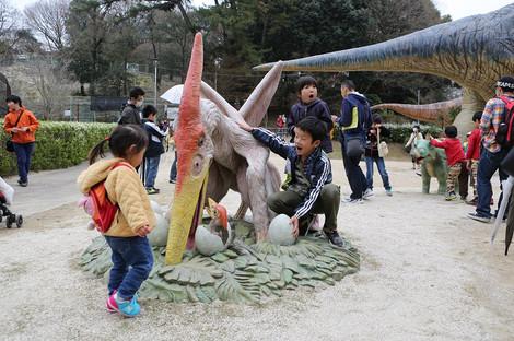 プテラノドンと巣(岡崎市東公園)