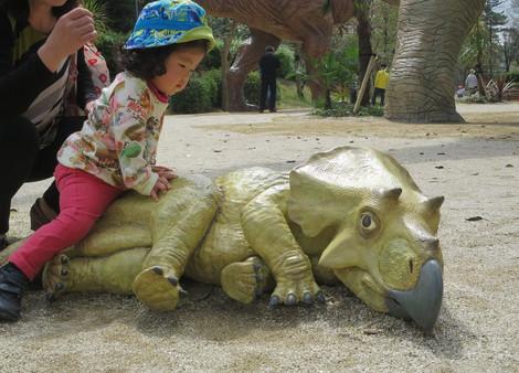 Dinosaur2015032915_2