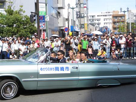 Chigasaki2015050310