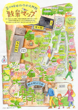 Chigasaki2015050312