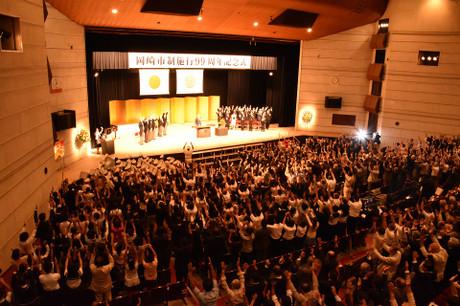 市制施行99周年記念式 (平成27年7月1日)