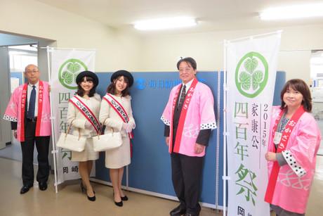 Kankotaishiokazaki201503204