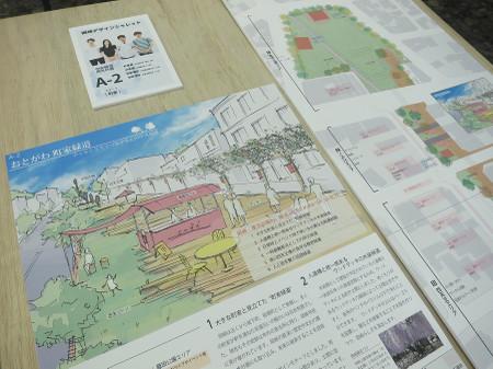 Okazakidesigncharrette2015a2_2