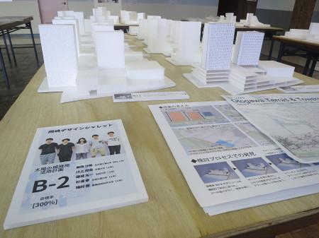 Okazakidesigncharrette2015b2
