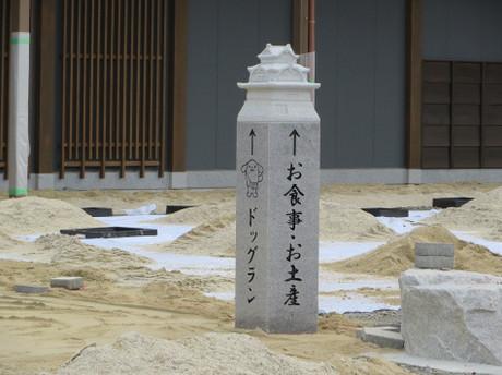 Shintomei201511221