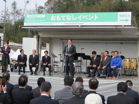 Shintomei201511224