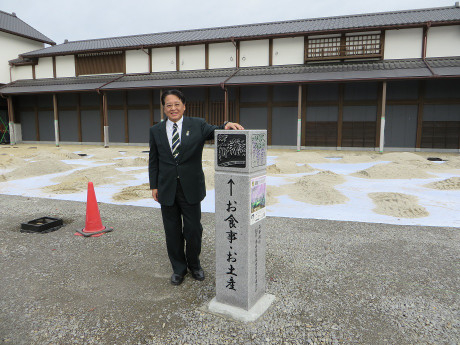 Shintomei201511228