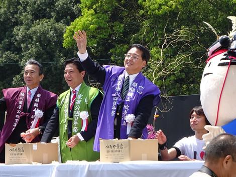 Ieyasu201504251