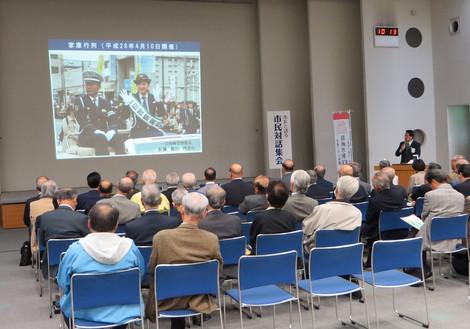 市民対話集会(岡崎市老人クラブ連合会)