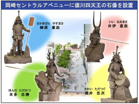 Shimintaiwashukai20160419pdf20