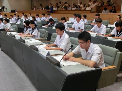 岡崎市生徒市議会(2015年8月19日)