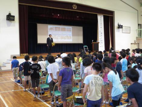 岡崎市立竜美丘小学校・講演会(2015年7月3日)