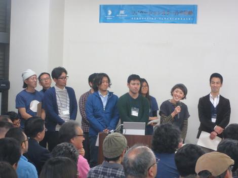第1回リノベーションスクール@岡崎(2016年2月14日)