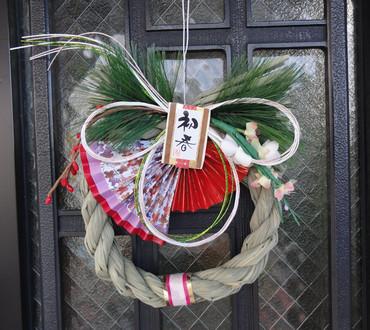 内田康宏事務所