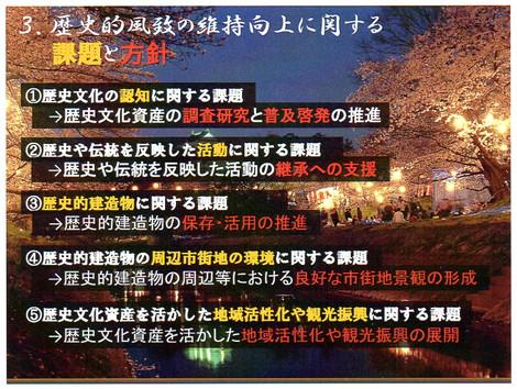 Chuburekishislide10