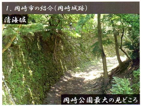 Chuburekishislide5