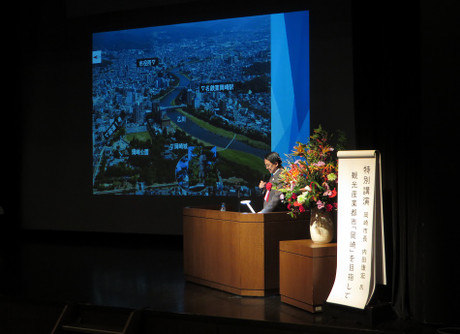 日本都市学会 第63回大会