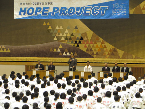 Hopeproject201610291