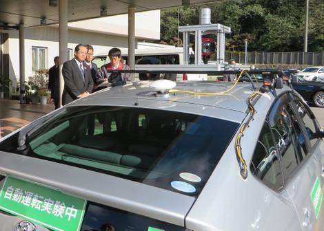Autonomous_car201611094