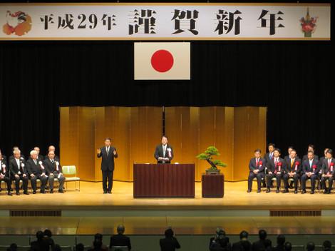 岡崎市 新年交礼会(2017年1月1日)