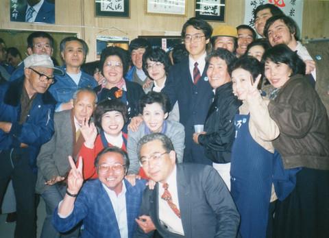 愛知県議会議員選挙(1987年)