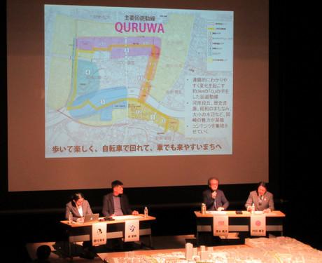 Otogawa Project (March 21, 2017)