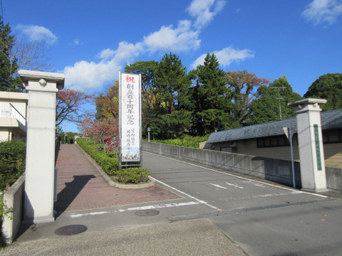 愛知県立岡崎北高等学校