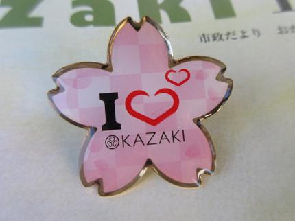 Okazakisakuralapelpin1_2