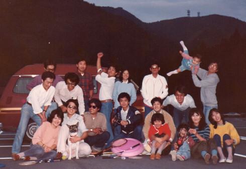 よいこの会(1983年10月23日)