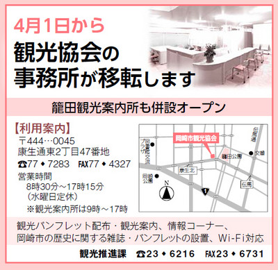 Kankokyokai20181_3