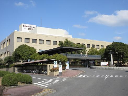 愛知県がんセンター愛知病院
