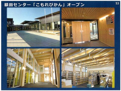 Okazakirotaryclub2018041816