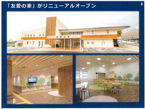 Okazakirotaryclub201804184