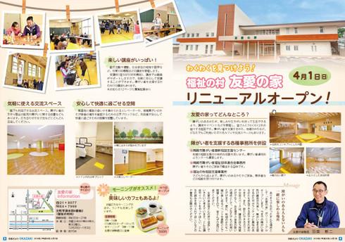 Shiseidayori2018041