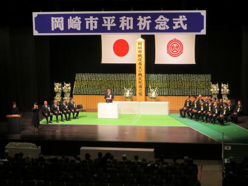 Okazakiheiwakinenshiki201807191
