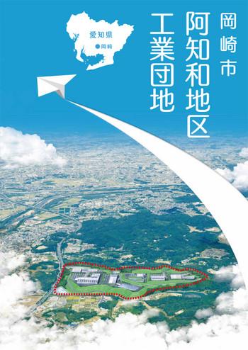 Achiwa20181