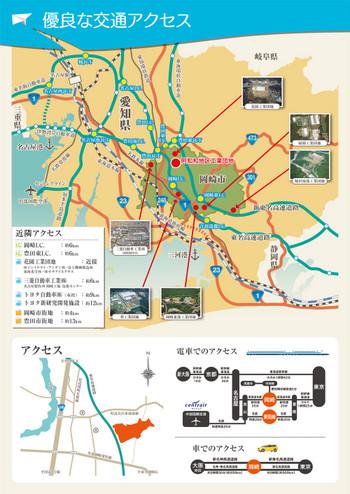 Achiwa20182