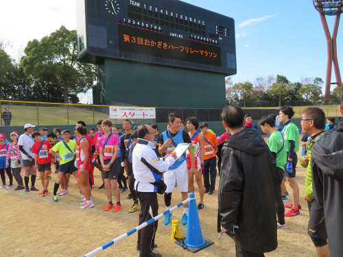Okazakimarathonrelay201812161_2