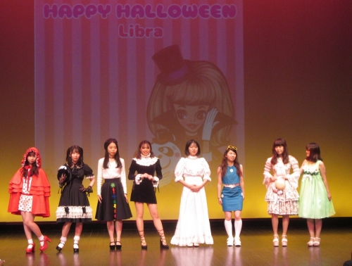 Halloween201910274