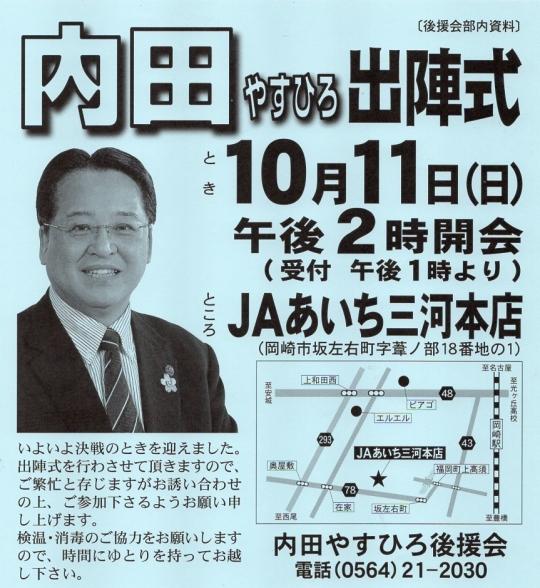 Information20201011863