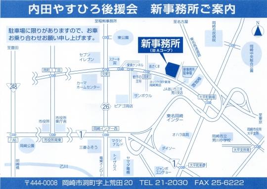 Officemap20201