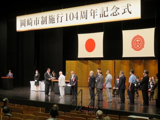 Okazaki100th202007011
